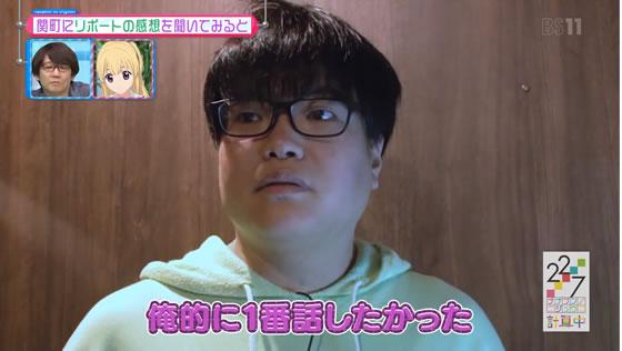 22/7計算中 Season2 第13回 | お宅拝見リポート選手権 藤間桜