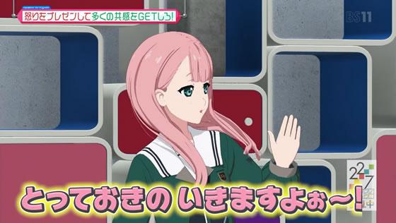 22/7計算中 Season2 第14回放送 | 第2回『22/7共感グランプリ!』 | 神木みかみ