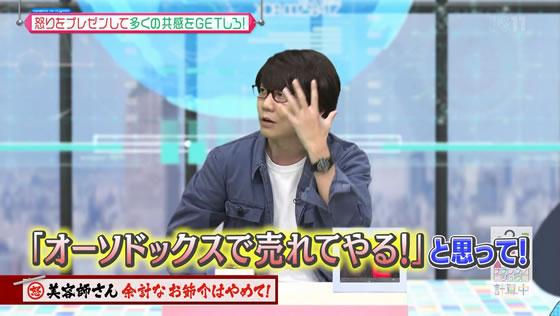 22/7計算中 Season2 第14回放送 | 第2回『22/7共感グランプリ!』 | 佐藤麗華