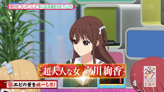 22/7計算中 Season2 第14回放送 | 第2回『22/7共感グランプリ!』 | 柊つぼみ