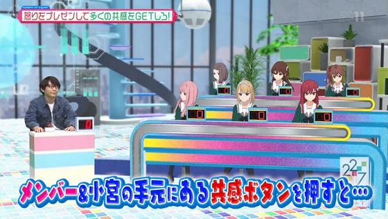 22/7計算中 Season2 第14回放送 | 企画発表