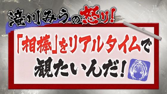 22/7計算中 Season2 第15回   第2回 22/7共感グランプリ   滝川みう