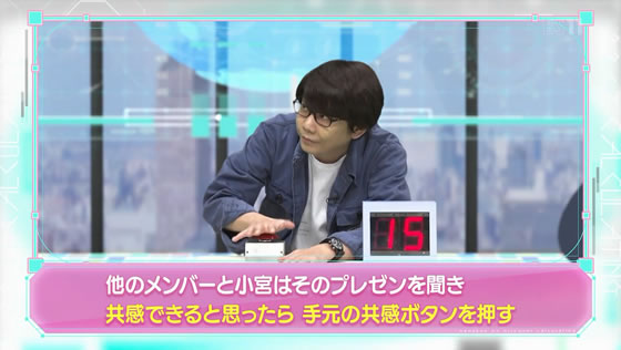 22/7計算中 Season2 第15回   企画発表