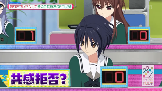 22/7計算中 Season2 第15回   共感ボタン