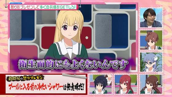 22/7計算中 Season2 第15回   第2回 22/7共感グランプリ   藤間桜