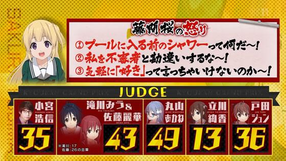 22/7計算中 Season2 第15回   第2回 22/7共感グランプリ   第2回怒りクイーン