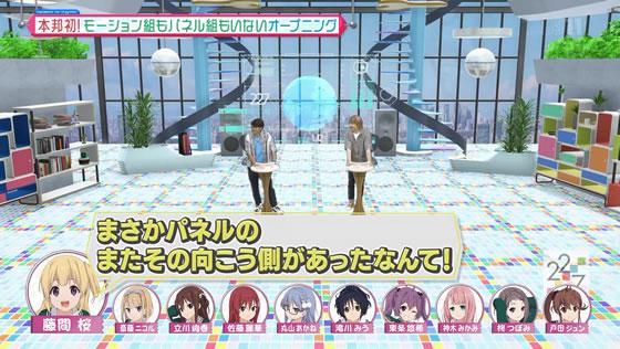 22/7計算中 Season2 第16回放送 | メンバーアイコン化