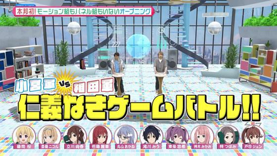 22/7計算中 Season2 第16回放送 | 企画発表