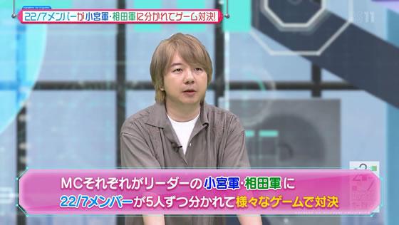 22/7計算中 Season2 第16回放送 | 企画説明