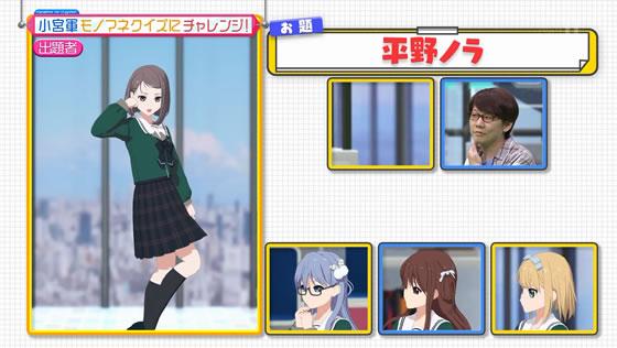22/7計算中 Season2 第16回放送 | 小宮軍VS相田軍!仁義なきゲームバトル!! | ROUND1 モノマネクイズ