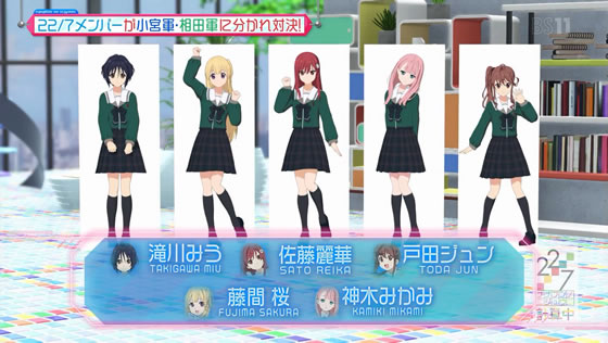 22/7計算中 Season2 第17回放送 | 出演メンバー(パネル)
