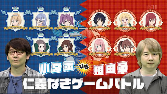 22/7計算中 Season2 第17回放送 | 企画説明