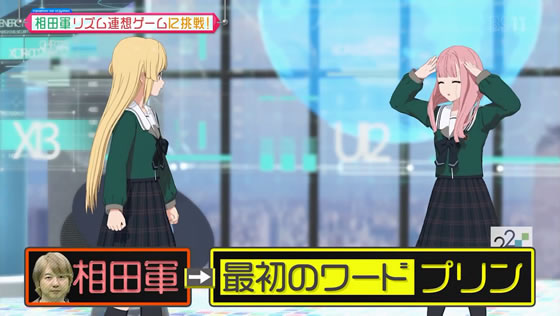 22/7計算中 Season2 第17回放送 | 小宮軍VS相田軍!仁義なきゲームバトル!! | ナナニジレモン
