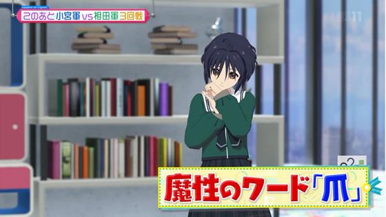 22/7計算中 Season2 第17回放送 | 小宮軍VS相田軍!仁義なきゲームバトル!! | 途中経過
