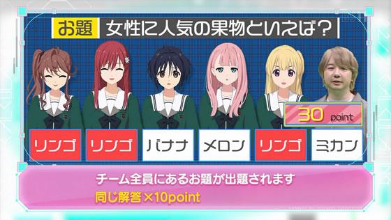 22/7計算中 Season2 第17回放送 | 小宮軍VS相田軍!仁義なきゲームバトル!! | ピッタリ合わせまショー