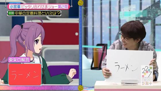 22/7計算中 Season2 第17回放送 | 小宮軍VS相田軍!仁義なきゲームバトル!! | ピッタリ合わせショー