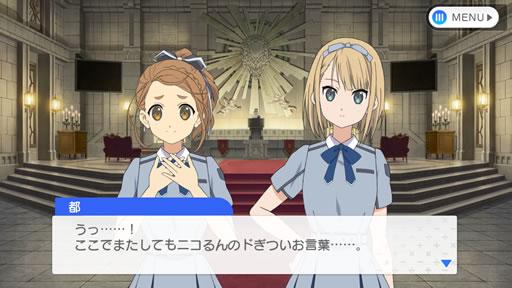 22/7 河野都→斎藤ニコル 呼称