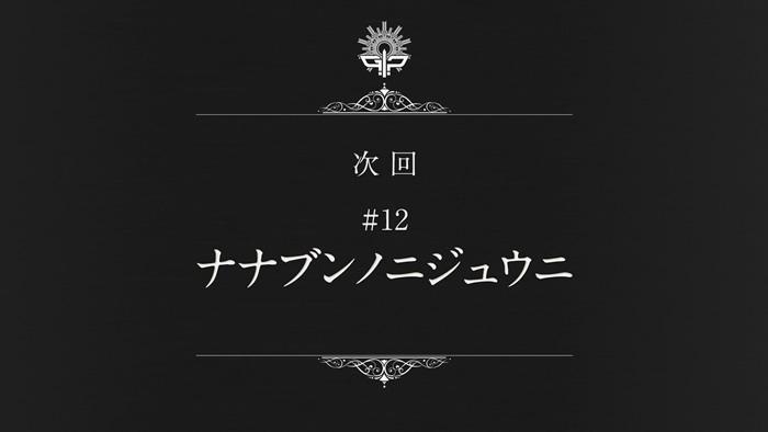 TVアニメ『22/7』第11話 | 次回予告