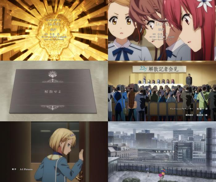 TVアニメ『22/7』第12話『ナナブンノニジュウニ』 | 特殊オープニング