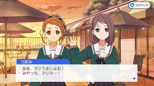 22/7 柊つぼみ→河野都 呼称