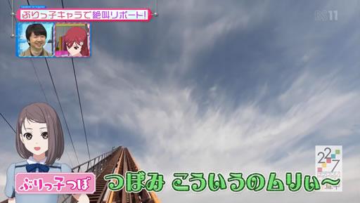 22/7 柊つぼみ→柊つぼみ 呼称