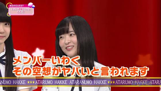 アニゲー☆イレブン! 第151回 | ゲスト 22/7