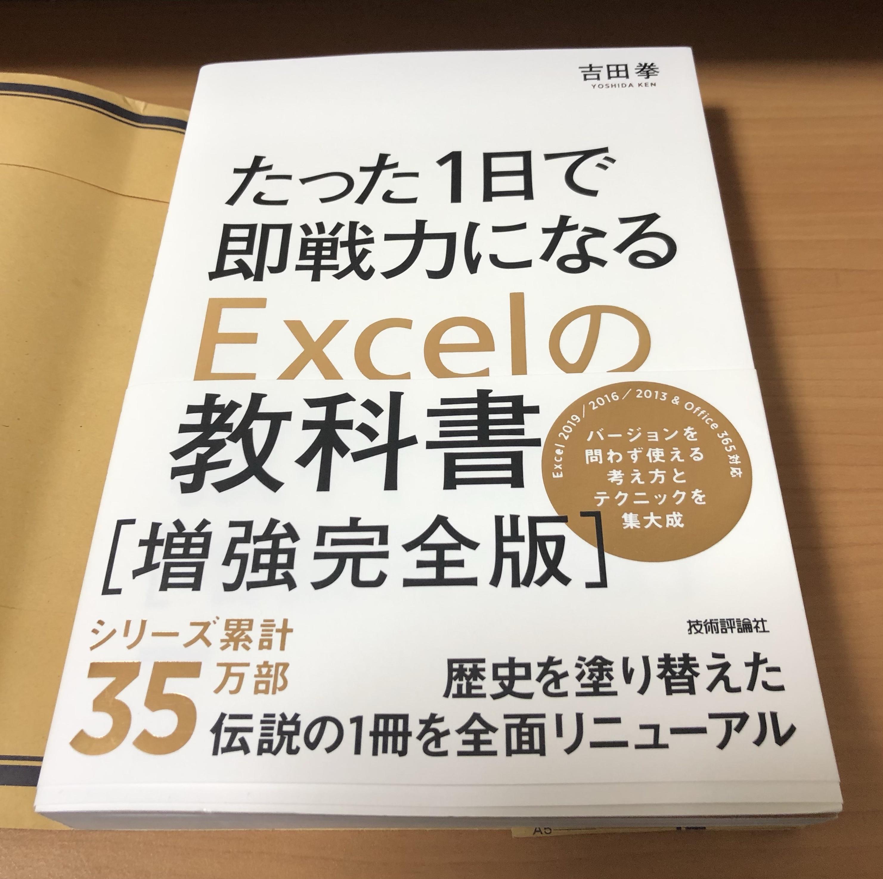 fc2blog_2021011120473977e.jpg