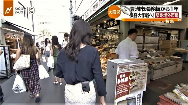 伊東楓~Nスタでのレポートでタイトスカート姿でヒップに食い込むパン線がエロい!0005shikogin