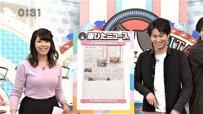 岡村帆奈美~テレビ神奈川の巨乳姫が薄紫のニット服でエロ過ぎる胸元を強調!0007shikogin