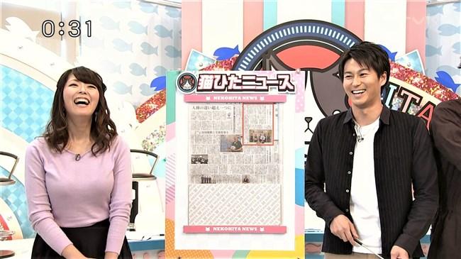 岡村帆奈美~テレビ神奈川の巨乳姫が薄紫のニット服でエロ過ぎる胸元を強調!0008shikogin