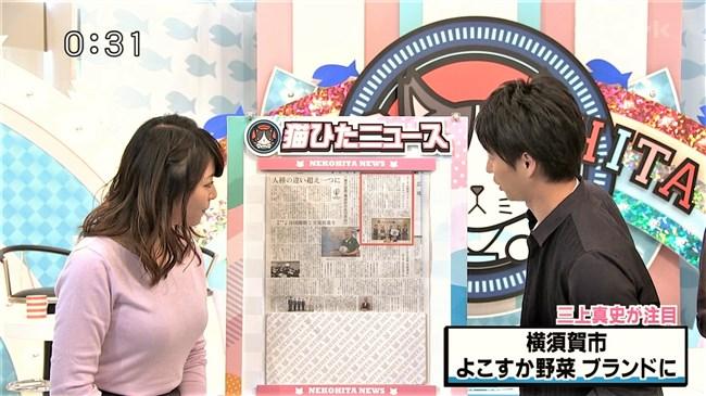岡村帆奈美~テレビ神奈川の巨乳姫が薄紫のニット服でエロ過ぎる胸元を強調!0010shikogin