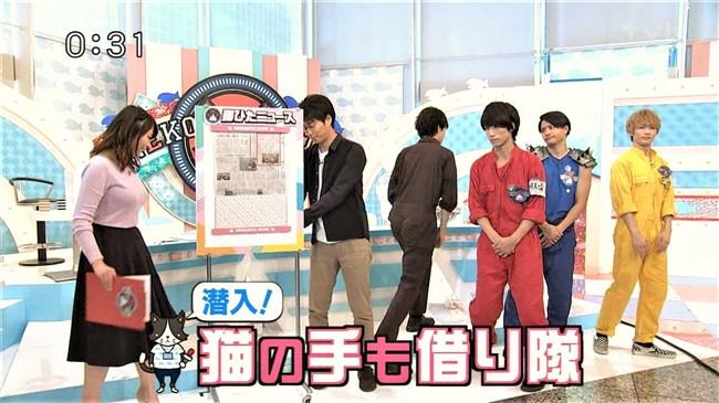 岡村帆奈美~テレビ神奈川の巨乳姫が薄紫のニット服でエロ過ぎる胸元を強調!0011shikogin