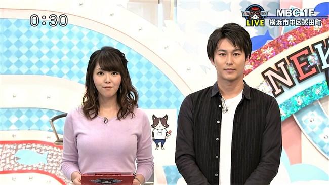 岡村帆奈美~テレビ神奈川の巨乳姫が薄紫のニット服でエロ過ぎる胸元を強調!0002shikogin