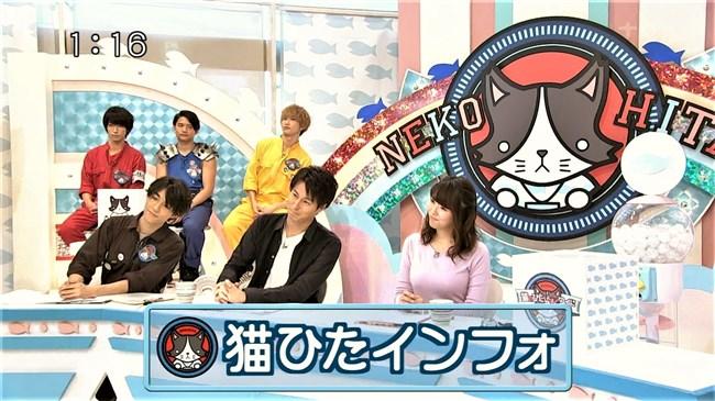 岡村帆奈美~テレビ神奈川の巨乳姫が薄紫のニット服でエロ過ぎる胸元を強調!0004shikogin