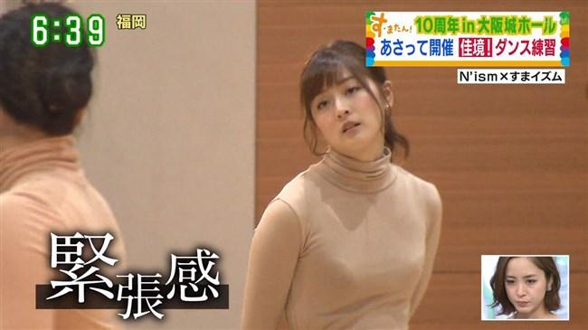 諸國沙代子~す・またんイベントの練習風景がピチピチ衣装でエロ過ぎて超興奮!0004shikogin