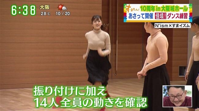 諸國沙代子~す・またんイベントの練習風景がピチピチ衣装でエロ過ぎて超興奮!0015shikogin