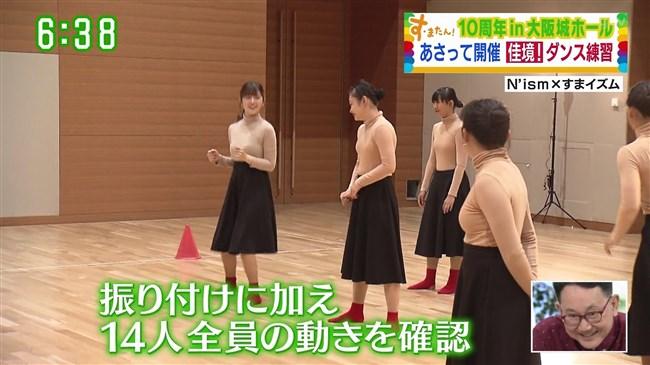 諸國沙代子~す・またんイベントの練習風景がピチピチ衣装でエロ過ぎて超興奮!0016shikogin