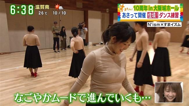 諸國沙代子~す・またんイベントの練習風景がピチピチ衣装でエロ過ぎて超興奮!0018shikogin