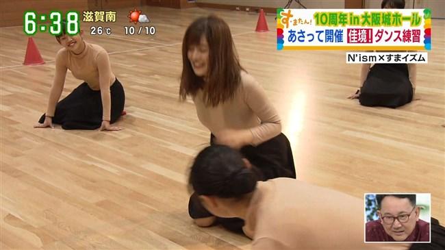 諸國沙代子~す・またんイベントの練習風景がピチピチ衣装でエロ過ぎて超興奮!0019shikogin