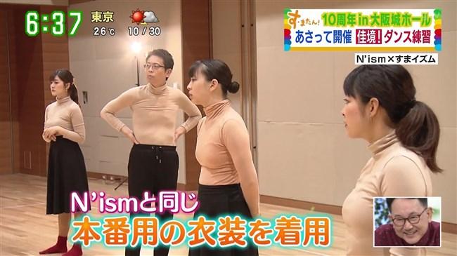 諸國沙代子~す・またんイベントの練習風景がピチピチ衣装でエロ過ぎて超興奮!0002shikogin