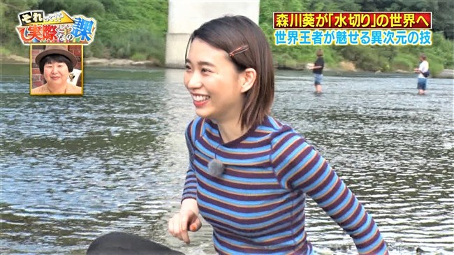森川葵~それって!実際どうなの課でピチピチニット服で胸の膨らみを強調!0008shikogin