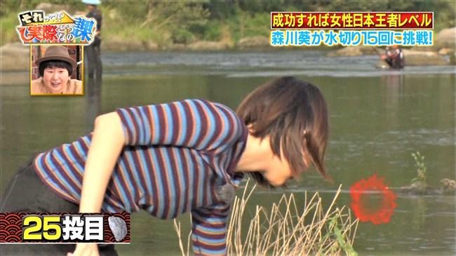 森川葵~それって!実際どうなの課でピチピチニット服で胸の膨らみを強調!0005shikogin