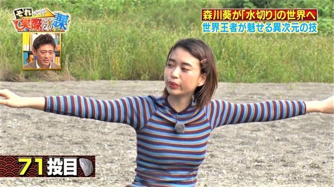 森川葵~それって!実際どうなの課でピチピチニット服で胸の膨らみを強調!0009shikogin