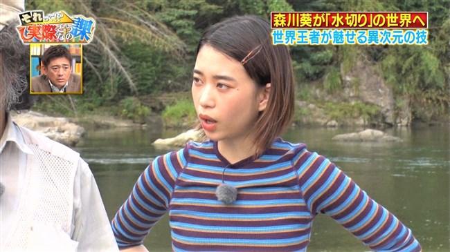 森川葵~それって!実際どうなの課でピチピチニット服で胸の膨らみを強調!0011shikogin