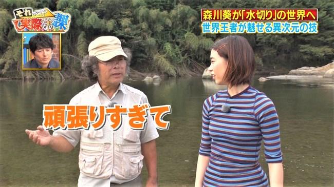 森川葵~それって!実際どうなの課でピチピチニット服で胸の膨らみを強調!0012shikogin