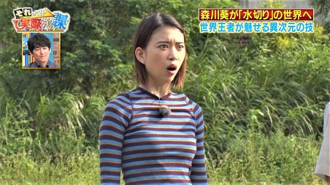 森川葵~それって!実際どうなの課でピチピチニット服で胸の膨らみを強調!0013shikogin