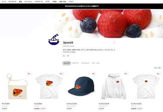 suzuri_202006031349163fd.jpg