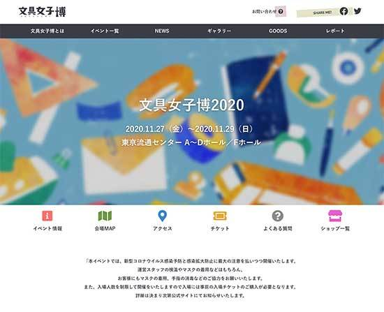web_2020091415011234e.jpg