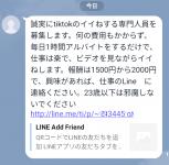 Screenshot_2020100000.png