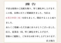 kawasaki-stoku.jpg